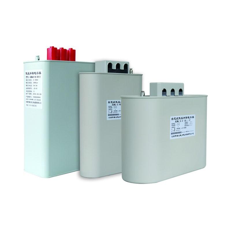 自愈式低压并联电容器