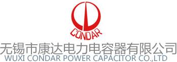 康达电力官方网站